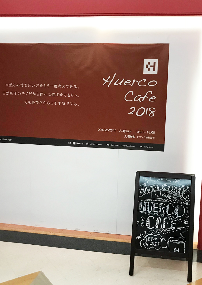 Huerco Cafe 2018 Entrance