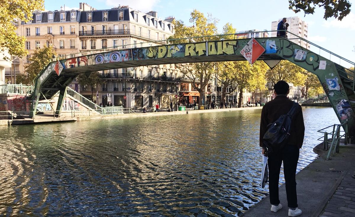Canal Saint-Martin(サンマルタン運河)。「カナル綺麗になっちゃった問題」の現場。