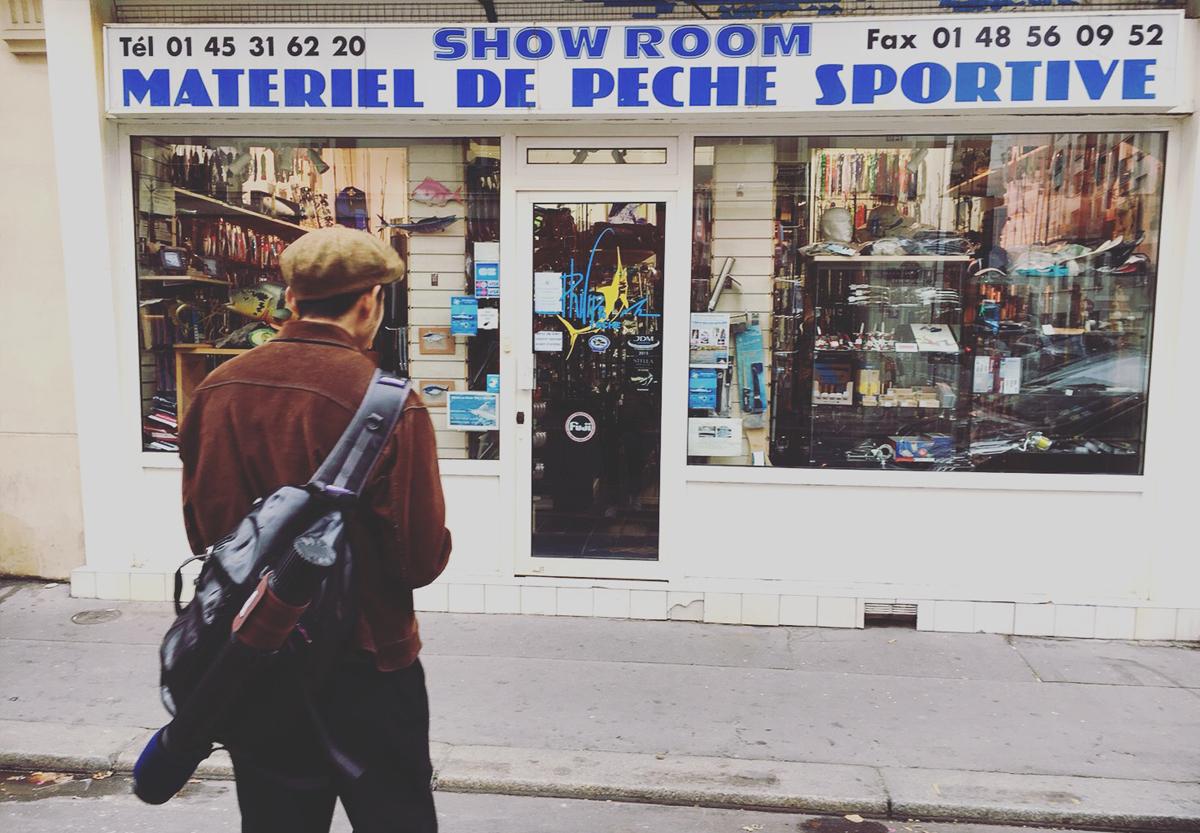 パリの釣具屋。
