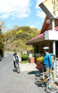 因島で一つ目の休憩ポイント「はっさく屋」