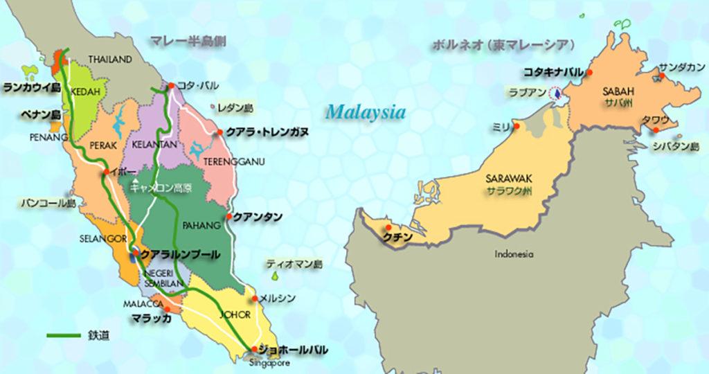 (出展:マレーシア政府観光局サイトより http://www.tourismmalaysia.or.jp/)