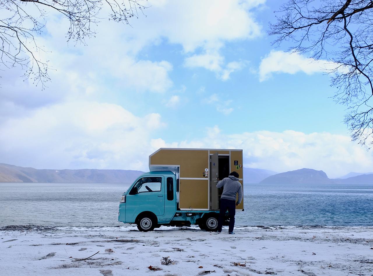 旅する秘密基地「トラベルハウス」で訪れた十和田湖