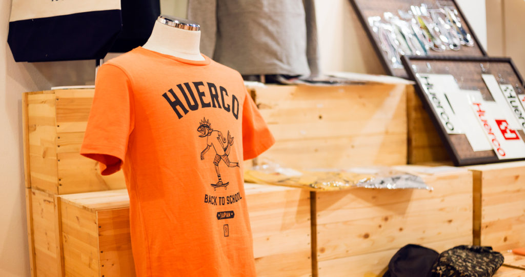 Huerco Cafe & Gallery 2018