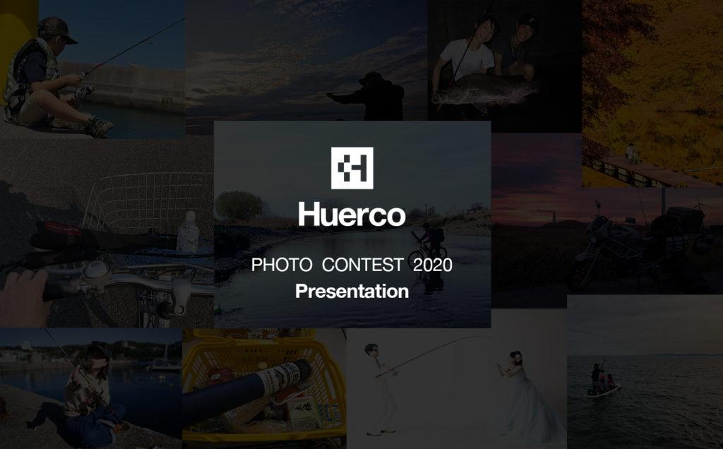Huercopic 2020 各賞発表