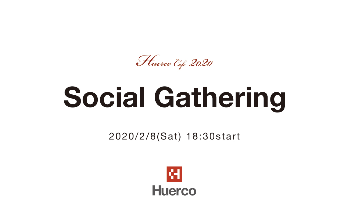 Huerco Cafe & Gallery 2020